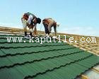 Metal Roofing Tile (KD)