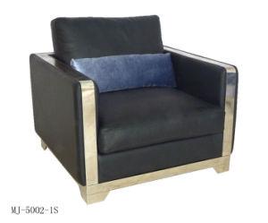 Lounge Sofa (MJ-5002-1)