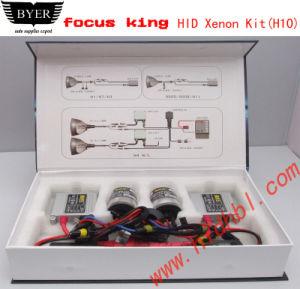 HID Xenon Kit (H10)