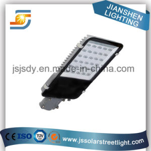 50W 2017 Cheap Price Solar LED Street Lamp
