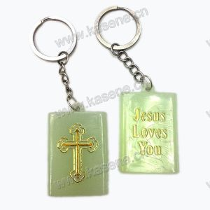 Christmas Gifts: St. Benedict Metal Cross Key Chain, Luminou Bible