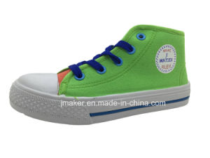 Popular Style High Ankle Children Injection Outdoor Shoes (X172-S&B) pictures & photos