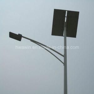 8m 9m 45W 50W 60W LED Solar Street Light pictures & photos