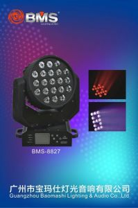 21 LED Matrix Beam Moving Head Light