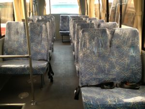20 Seats City Bus Luxury City Bus County Bus Passenger Bus pictures & photos