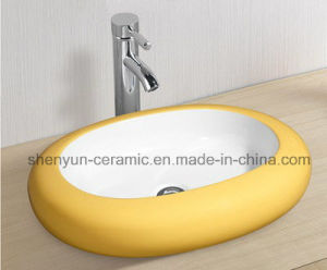 Porcelain Wash Basin Bathroom Basin (MG-0059) pictures & photos