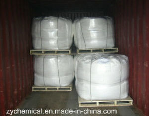 Tetra Sodium Pyrophosphate, Food Additive Tspp, Used in The Food Industry as an Emulsifying Agent, Nutrient and Texturing Agent pictures & photos
