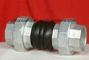 EPDM/NBR Rubber Expansion Joint-Flexible Joint pictures & photos