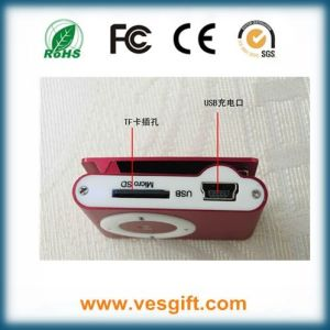8GB 2016 New Product Metal MP3 Player pictures & photos