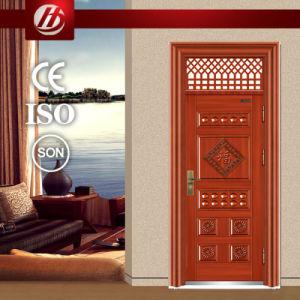 Exterior Door Double Door