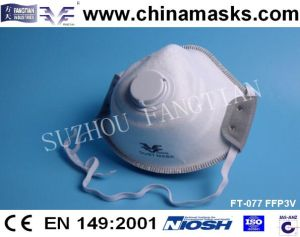 CE Respirator Disposable Face Mask Nonwoven Dust Mask pictures & photos