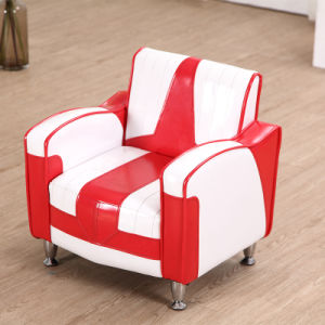 House Bedroom Children Leather Sofa/ Kids Furniture/Baby Chair (SXBB-02) pictures & photos
