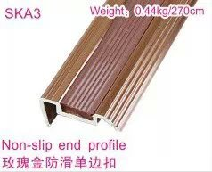 L End Cap with Anti-Slip Rose Rubber for Interior Flooring pictures & photos