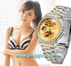 Wrist Watch pictures & photos
