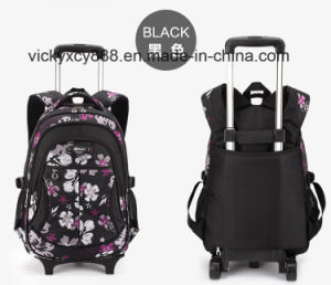 Children Double Shoulder Student School Wheeled Trolley Bag Backpack (CY3546) pictures & photos