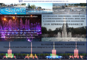2013 Music Fountain Projects in Stavropol, Russia pictures & photos