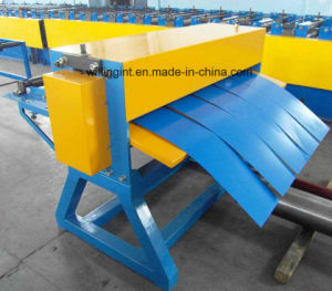 High Quality Simple Steel Coil Slitting Machine pictures & photos