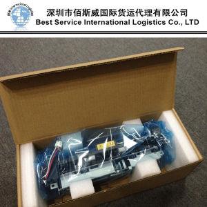 Fuser Assembly &Maintenance Kit HP Laserjet M601/M602/M603 pictures & photos