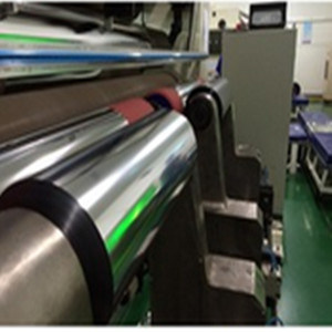 Flexible Packaging Grade Metallized BOPET Film pictures & photos