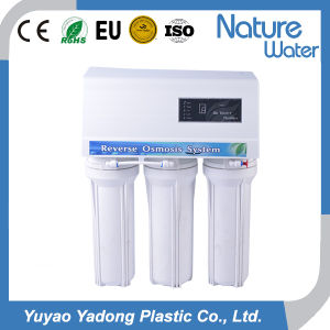 Reverse Osmosis Water Filter with Dust Proof Case (NW-RO50-C2DP1) pictures & photos