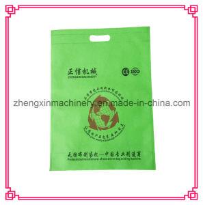 Non Woven Material Reusable Bag Making Machine (ZXL-B700) pictures & photos