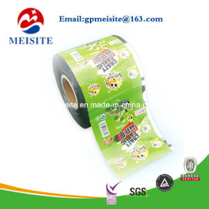 Wholesale Plastic and Aluminum Sealing Film Roll Factory pictures & photos