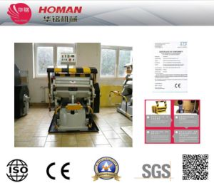 Hot Sale Ml1040 Die Cuting Machine with CE pictures & photos