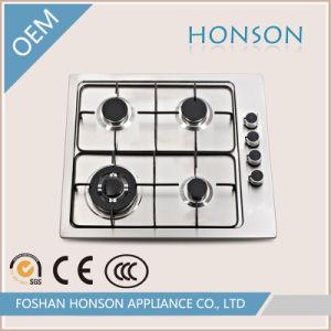 Home Appliance Portable Burner Gas Hob Stove High Quality