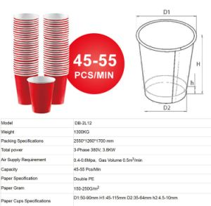 Paper Cup Machine for India (DB-2L12) pictures & photos