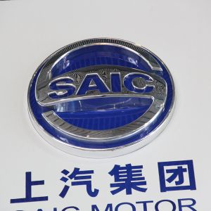 Car Company Sign Logo Advertising Billboard pictures & photos