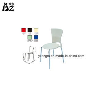 School Furniture Round Stool Chair (BZ-0206) pictures & photos