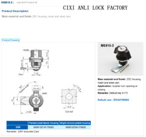 Electrical Cabinet Lock, Cam Lock, Toolbox Lock Al-Ms748 pictures & photos
