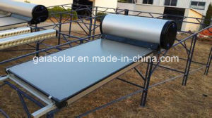 Top Quality Low Price Solar Water Heater Collector pictures & photos