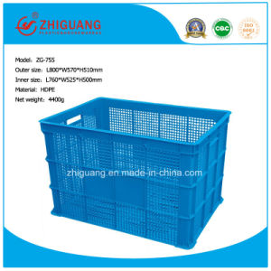 Customized Colored High Quality Plastic Storage Basket pictures & photos