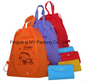 Cheap Price Factory Supply Small Rope Drawstring Foldable Bags pictures & photos