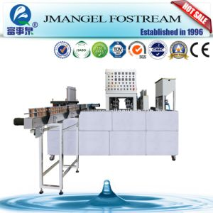 China Automatic Cup Filling Machine and Sealing Machine pictures & photos