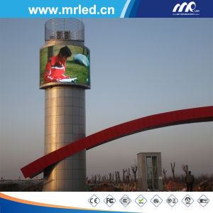 Mrled Curved LED Display &Three Side LED Display/LED Factory/LED Board P16 pictures & photos