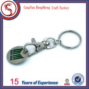 Promotion Metal Keychain with Custom Logo pictures & photos