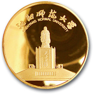 Customized Antique Silver Gold Copper Sport Metal Coin pictures & photos