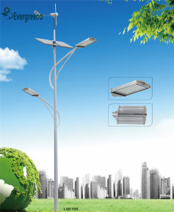 Latest Wholesale Top Quality 80W Separated Solar Cheap Price LED Street Light with Pole pictures & photos