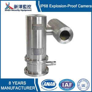 Explosion-Proof Integrated Omnibearing CCTV Camera