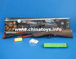 Airsoft Gun, Hunter Gun Numbre 1 (887733) pictures & photos