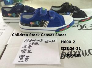 Children Cheap Stock Sports Shoes Injection Canvas Shoes (H600-2) pictures & photos