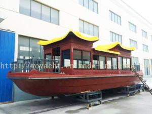 Dragon Passenger Boat