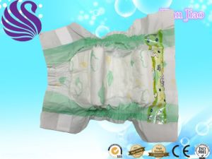 Kuku High Absorbency Baby Diaper in PE Tape pictures & photos