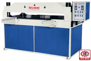 Four Column 50t Hydraulic Textile Cutting Machine for Shoe Manufactory pictures & photos