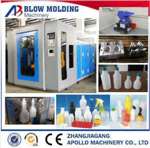 100ml~10L HDPE/PP Bottles Jars Containers Blow Moulding Machine pictures & photos