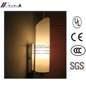 Factory Price Bedside Opal White Glass Wall Lamp pictures & photos