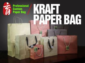 120g-250g Kraft Paper Bags Without Printing for Sale pictures & photos