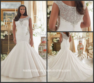 Illusion Sweetheart Bridal Gowns Pleated Tulle Beading Wedding Dress Mrl3206 pictures & photos